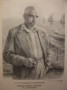 АЯр-Кравченко-1940