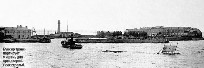 Артилл щит буксир-1900
