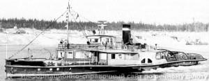 Буксир-1954г.в.