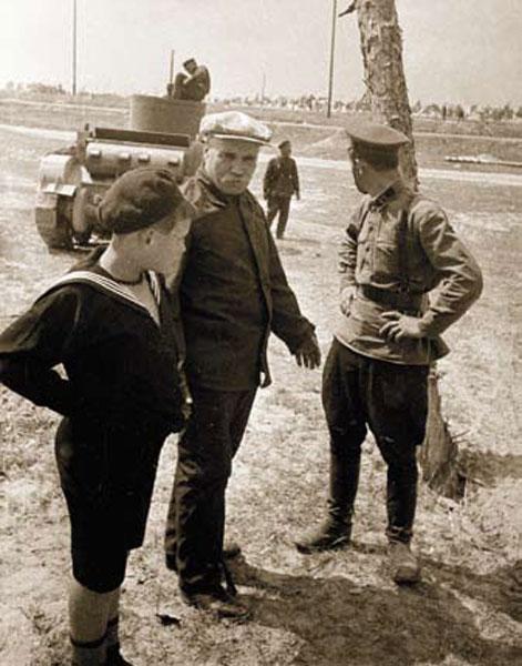 Киевск. воен. окр. 1934