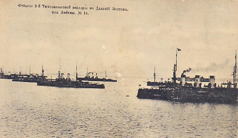 Либава-уход