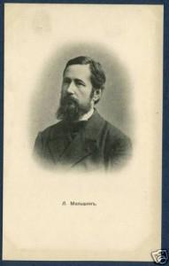 Мельшин-поэт-эпигр Цус