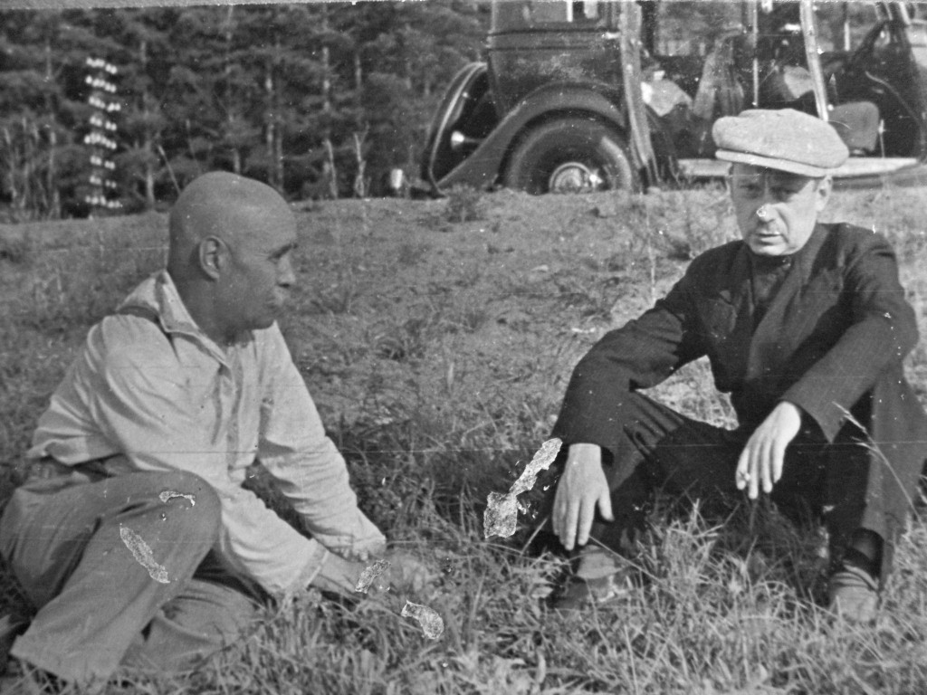 Никол гора 1940