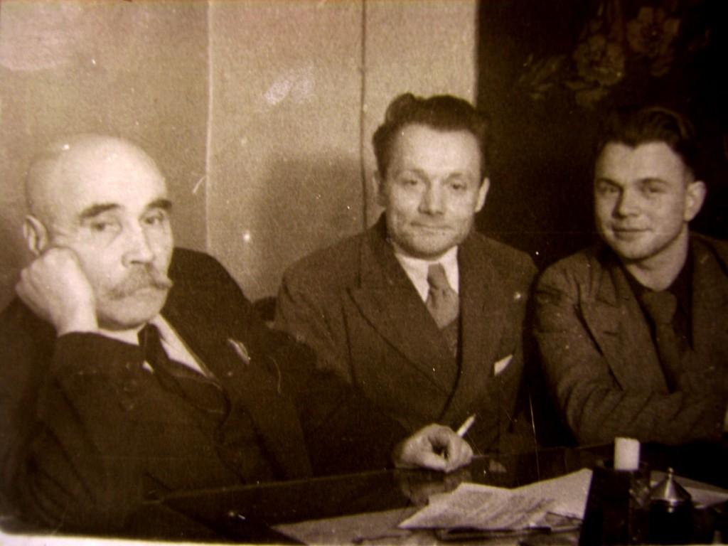 Орёл 1941