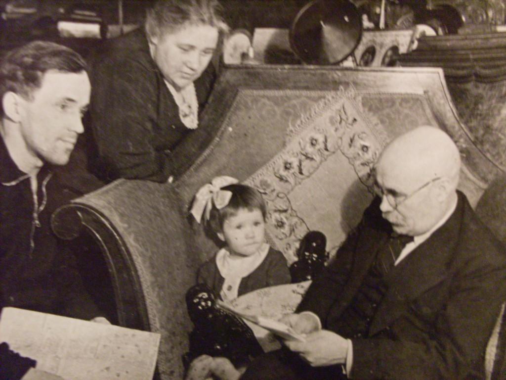 дома 1937