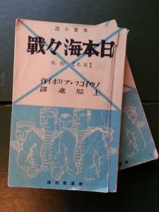 кн.-япон-3