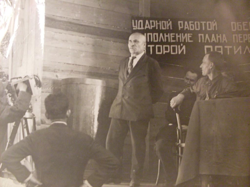 на зав. Шарикоподш, 1934