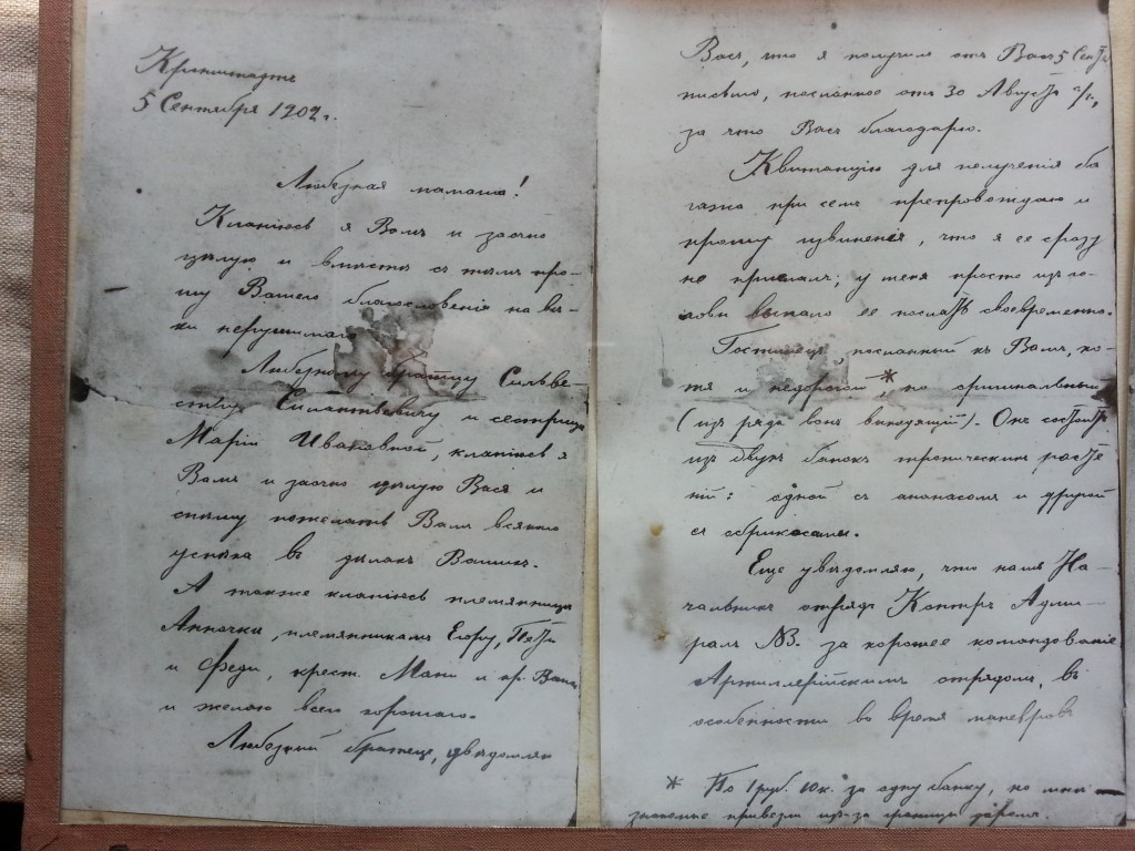 письмо матери 02г