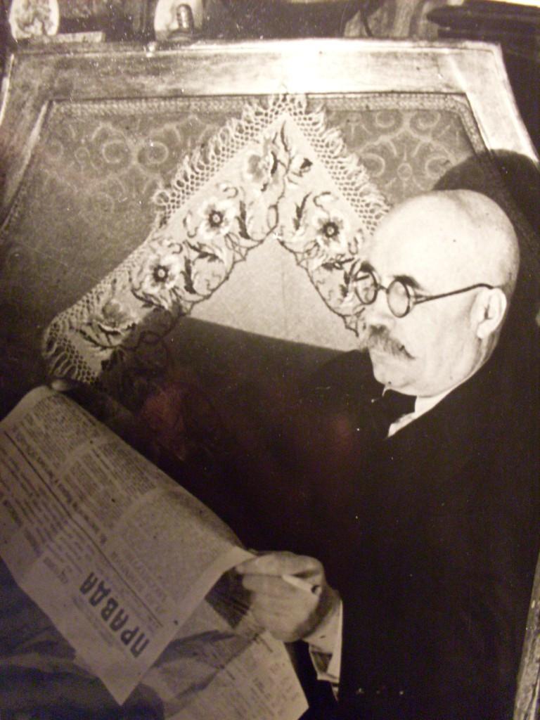 1937 Юбил