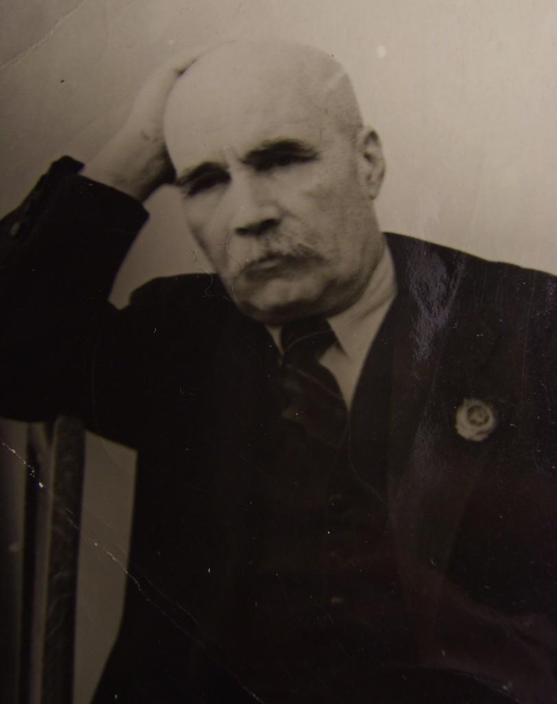 1941 Орел