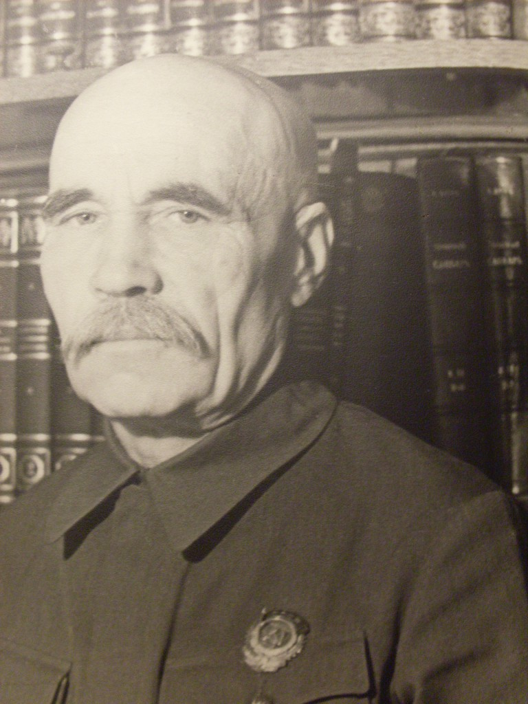 1943 осеньпосл